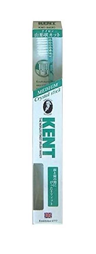 閃光一緒懲らしめKENT(ケント) クリスタルスティック ナイロン歯ブラシ ふつう KNT9230 エメラルドグリーン