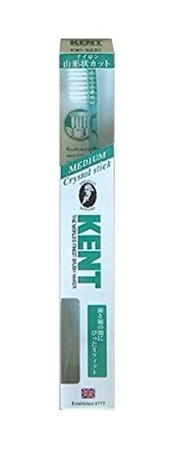 昼寝悲しみ抽象KENT(ケント) クリスタルスティック ナイロン歯ブラシ ふつう KNT9230 エメラルドグリーン