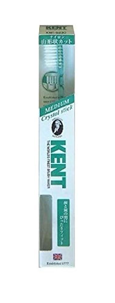 パンツ種大声でKENT(ケント) クリスタルスティック ナイロン歯ブラシ ふつう KNT9230 エメラルドグリーン