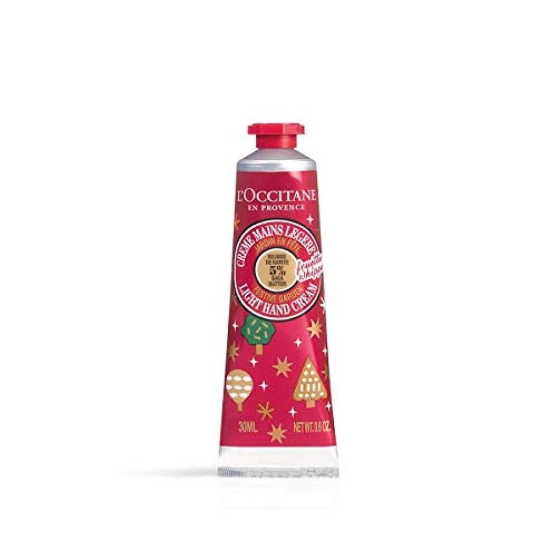 感じる真っ逆さま間隔ロクシタン(L'OCCITANE) フェスティブガーデン スノーシア ハンドクリーム 30mL ボディクリーム スパークリングフローラル