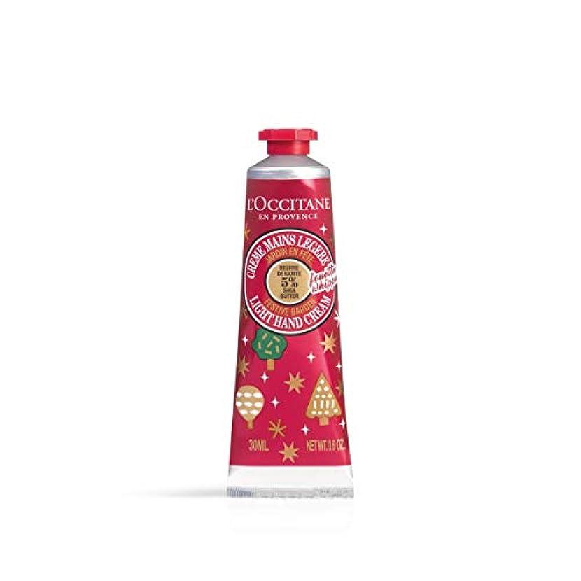 サンドイッチ茎美的ロクシタン(L'OCCITANE) フェスティブガーデン スノーシア ハンドクリーム 30mL ボディクリーム スパークリングフローラル
