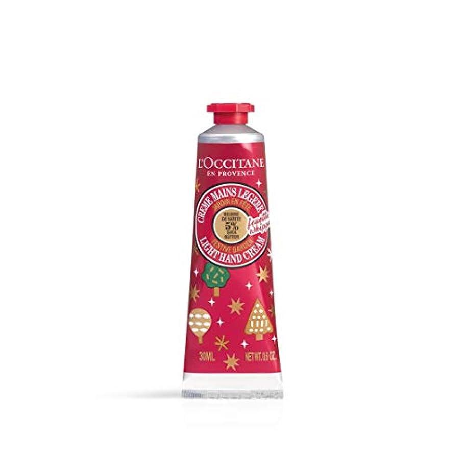 通信網人物拒絶するロクシタン(L'OCCITANE) フェスティブガーデン スノーシア ハンドクリーム 30mL ボディクリーム スパークリングフローラル