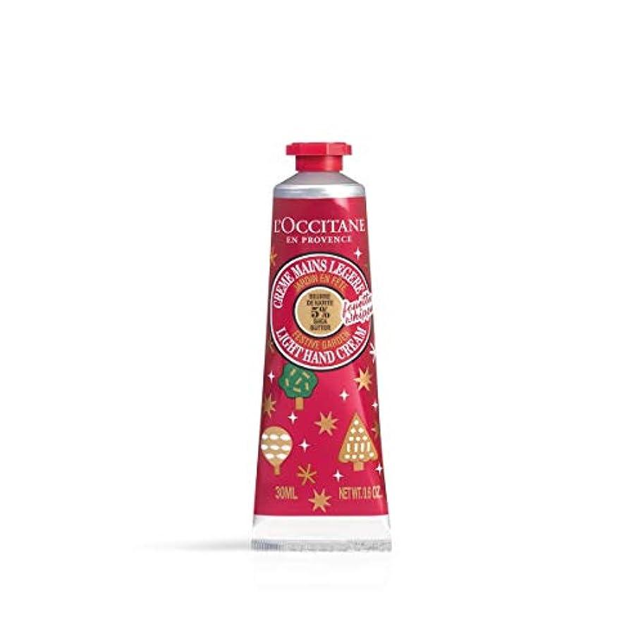苦誘惑する許容ロクシタン(L'OCCITANE) フェスティブガーデン スノーシア ハンドクリーム 30mL ボディクリーム スパークリングフローラル
