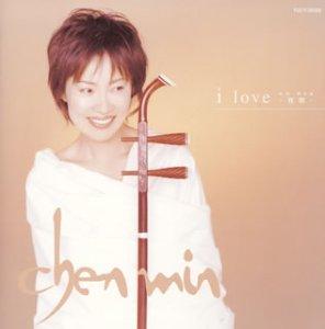 i love-我聞-(CCCD)
