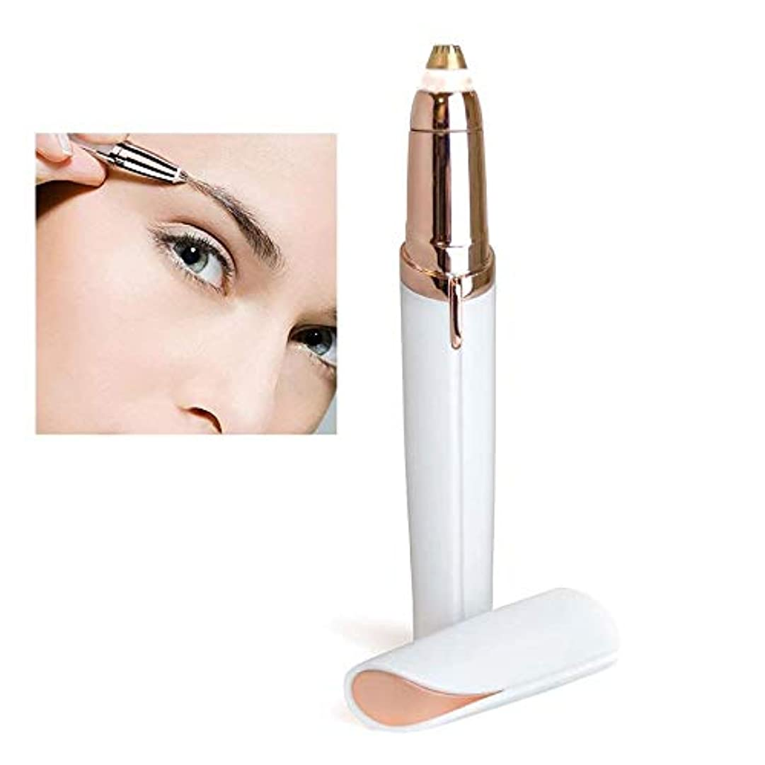 寛容ホイップ禁輸Thread Eyebrows Women Epilator Eyebrow Repair Hair Removal Machine Painless Mini Lipstick Epilator Hair Removal Device Colour: White (スレッド眉毛女性脱毛器眉毛修理脱毛機無痛ミニ口紅脱毛器脱毛器色:白)