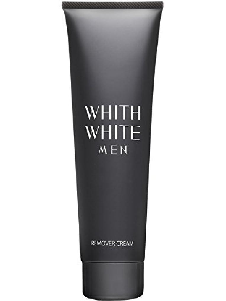 合唱団力学手綱医薬部外品 フィス ホワイト メンズ 除毛クリーム リムーバークリーム 陰部 使用可能 210g