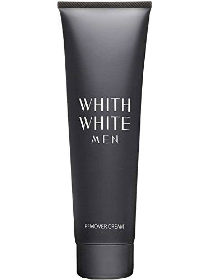 手数料歯車雇用医薬部外品 フィス ホワイト メンズ 除毛クリーム リムーバークリーム 陰部 使用可能 210g