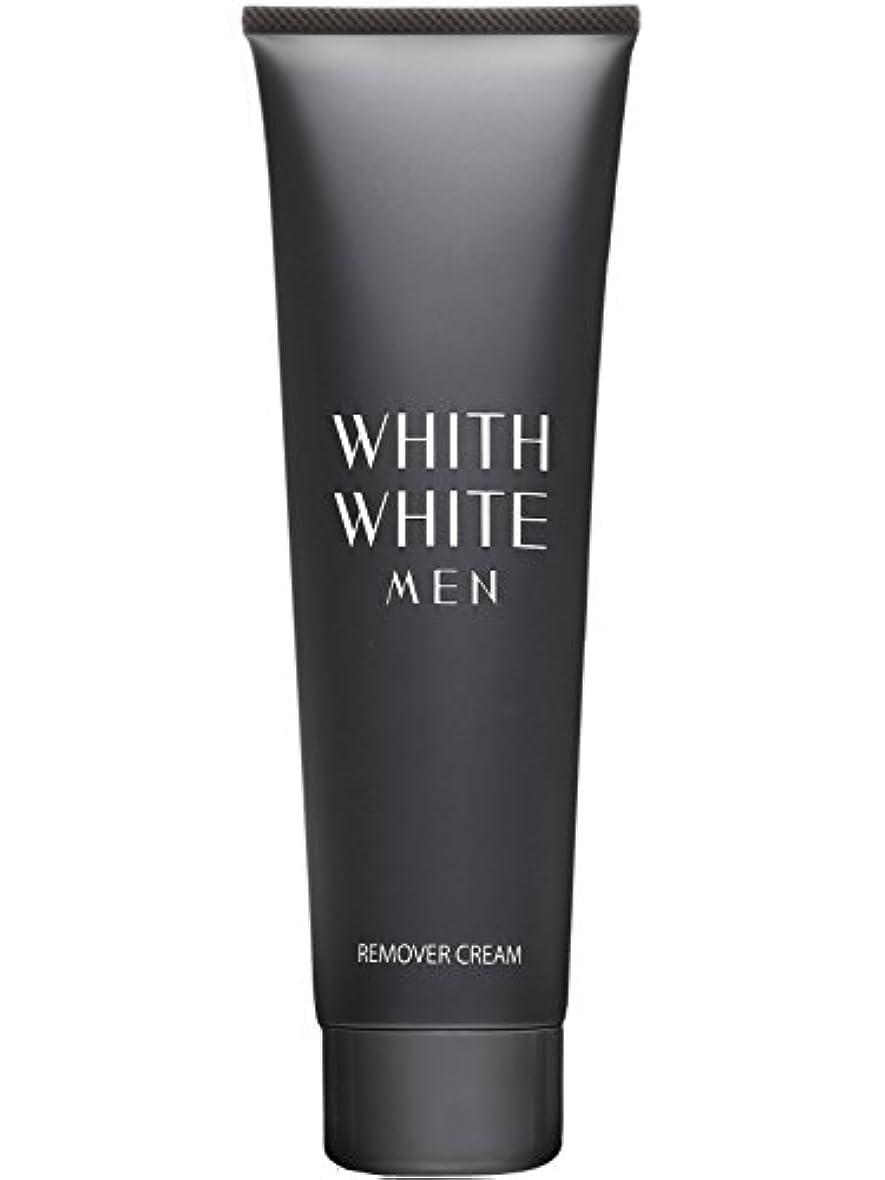 レモン無傷バリー医薬部外品 フィス ホワイト メンズ 除毛クリーム リムーバークリーム 陰部 使用可能 210g