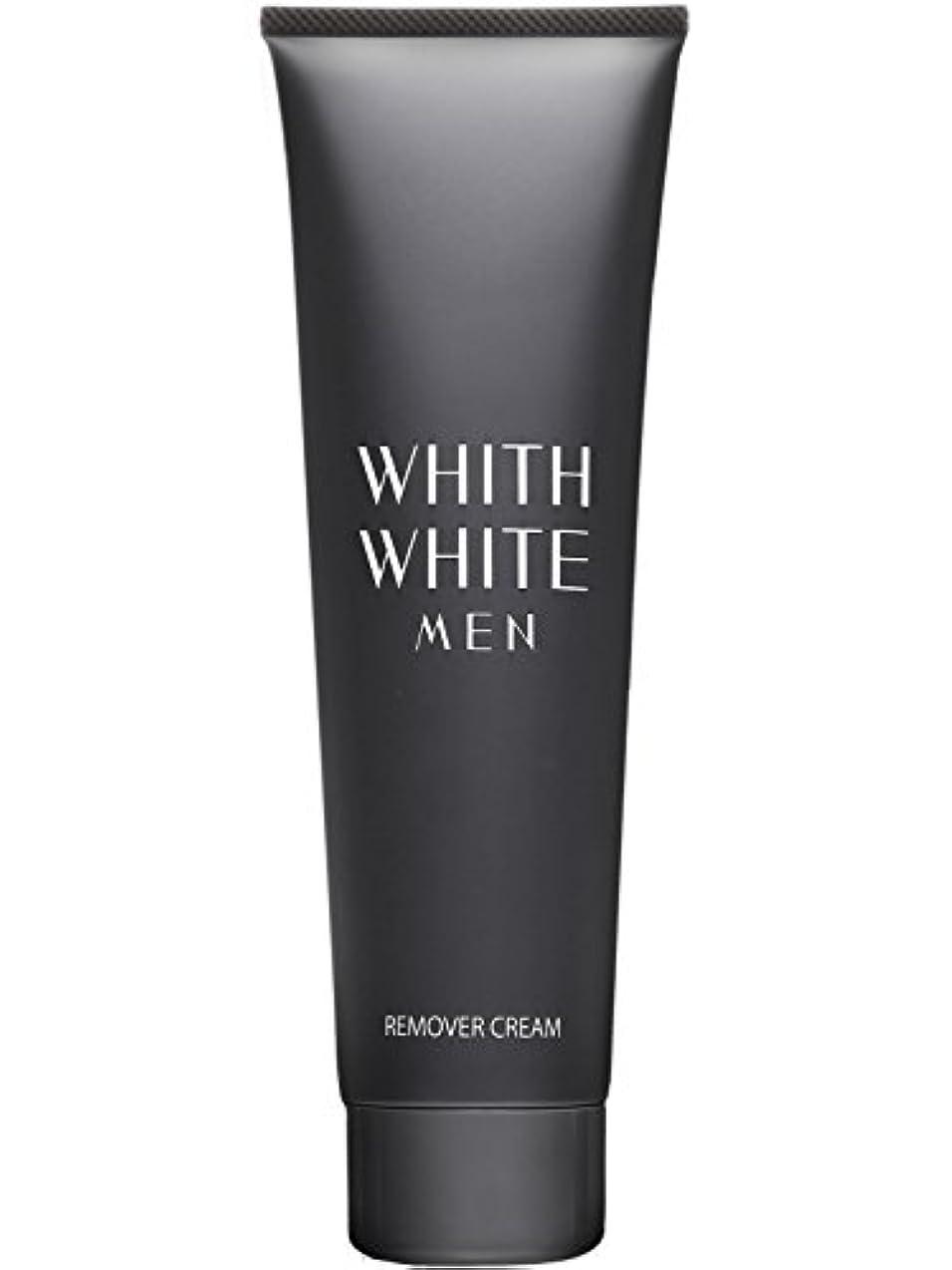 暖かさどこにでも視線医薬部外品 フィス ホワイト メンズ 除毛クリーム リムーバークリーム 陰部 使用可能 210g