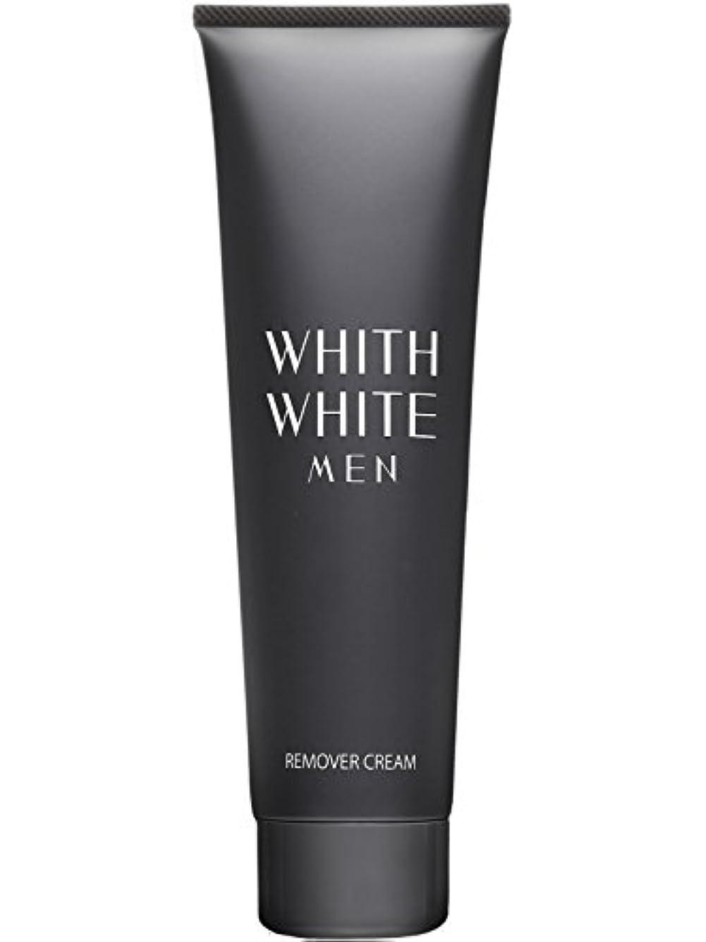 私療法理由医薬部外品 フィス ホワイト メンズ 除毛クリーム リムーバークリーム 陰部 使用可能 210g