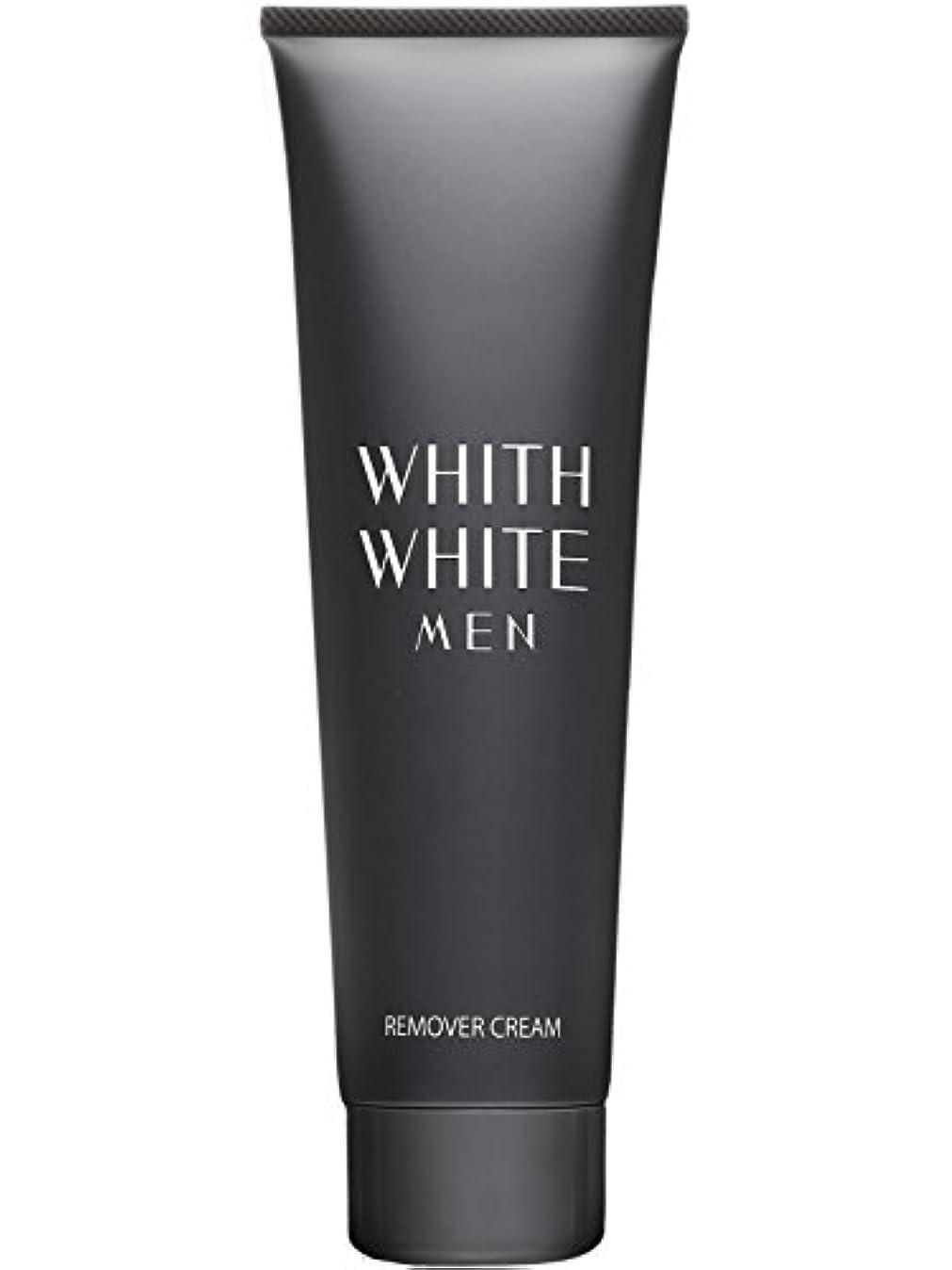 もっと少なくパック計算する医薬部外品 フィス ホワイト メンズ 除毛クリーム リムーバークリーム 陰部 使用可能 210g