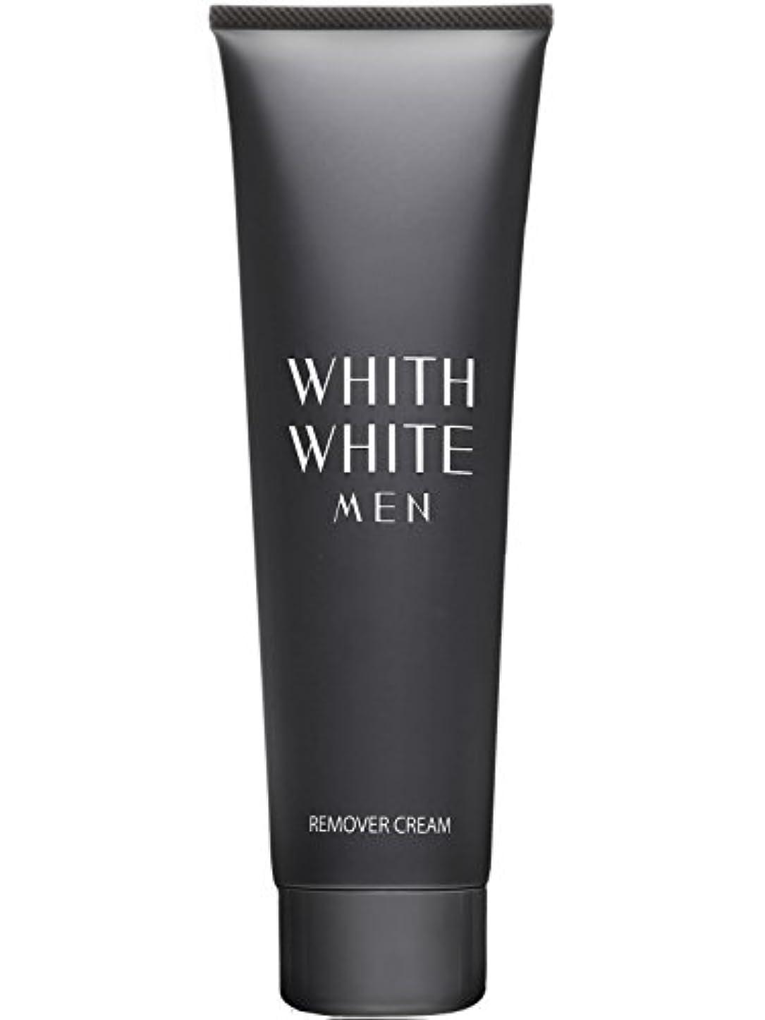 バン苦難カストディアン医薬部外品 フィス ホワイト メンズ 除毛クリーム リムーバークリーム 陰部 使用可能 210g