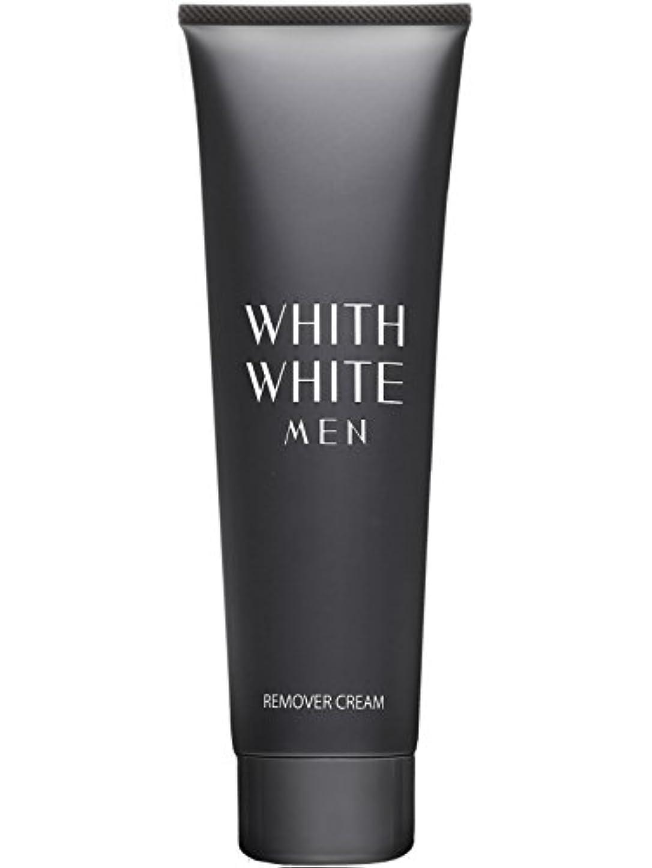 平手打ち女性健康医薬部外品 フィス ホワイト メンズ 除毛クリーム リムーバークリーム 陰部 使用可能 210g