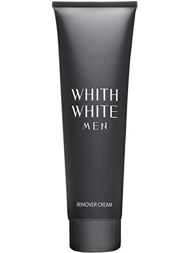 加速度固執インカ帝国医薬部外品 フィス ホワイト メンズ 除毛クリーム リムーバークリーム 陰部 使用可能 210g