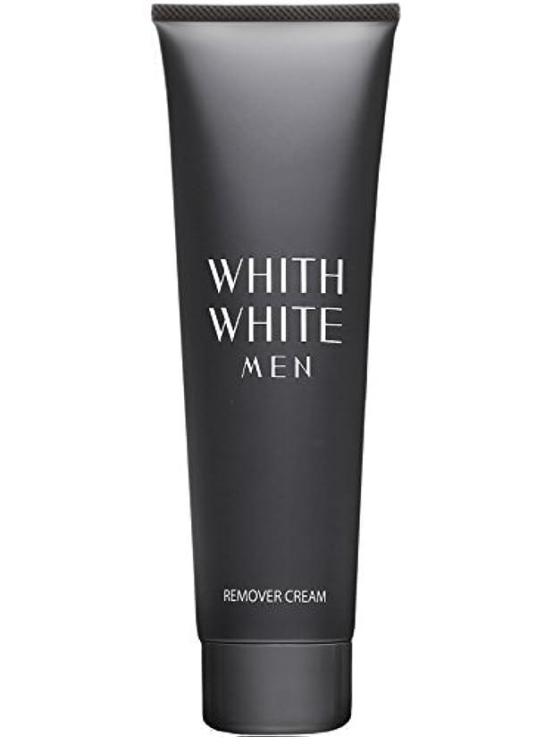 崩壊ファッション星医薬部外品 フィス ホワイト メンズ 除毛クリーム リムーバークリーム 陰部 使用可能 210g