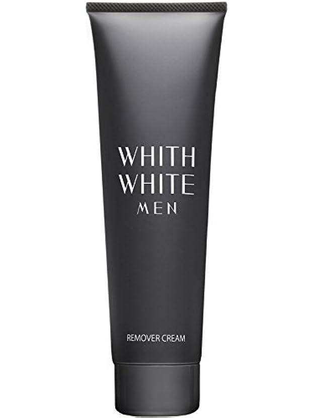 累計排他的なくなる医薬部外品 フィス ホワイト メンズ 除毛クリーム リムーバークリーム 陰部 使用可能 210g