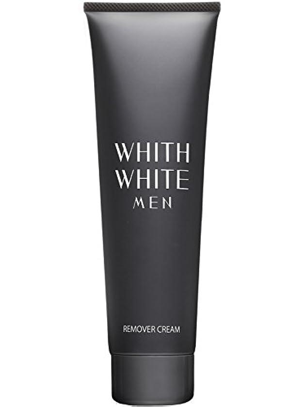 飲料松シングル医薬部外品 フィス ホワイト メンズ 除毛クリーム リムーバークリーム 陰部 使用可能 210g