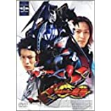 仮面ライダー龍騎(1) [DVD]