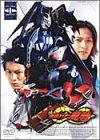 仮面ライダー 龍騎 Vol.1 [DVD] 画像