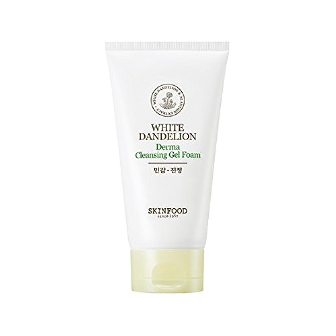 自動的にフェミニン効能あるSkinfood/White Dandelion Derma Cleansing Gel Foam/ホワイトタンポポダーマクレンジングジェルフォーム/150ml [並行輸入品]