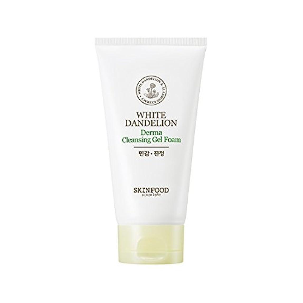 争うと遊ぶ影響Skinfood/White Dandelion Derma Cleansing Gel Foam/ホワイトタンポポダーマクレンジングジェルフォーム/150ml [並行輸入品]