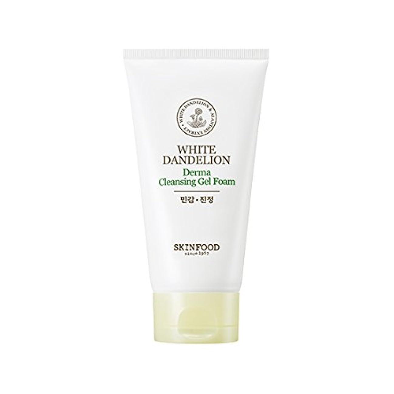 添加剤激しい流出Skinfood/White Dandelion Derma Cleansing Gel Foam/ホワイトタンポポダーマクレンジングジェルフォーム/150ml [並行輸入品]