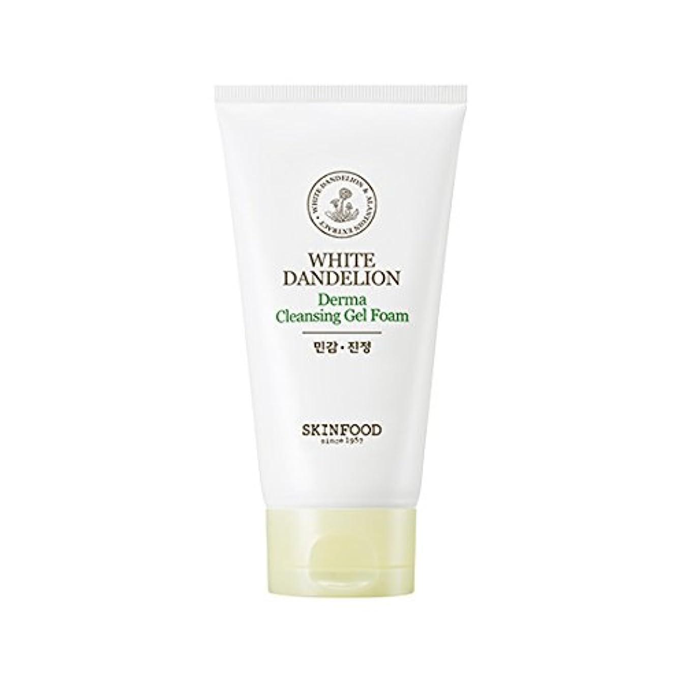 ペスト木鉱石Skinfood/White Dandelion Derma Cleansing Gel Foam/ホワイトタンポポダーマクレンジングジェルフォーム/150ml [並行輸入品]