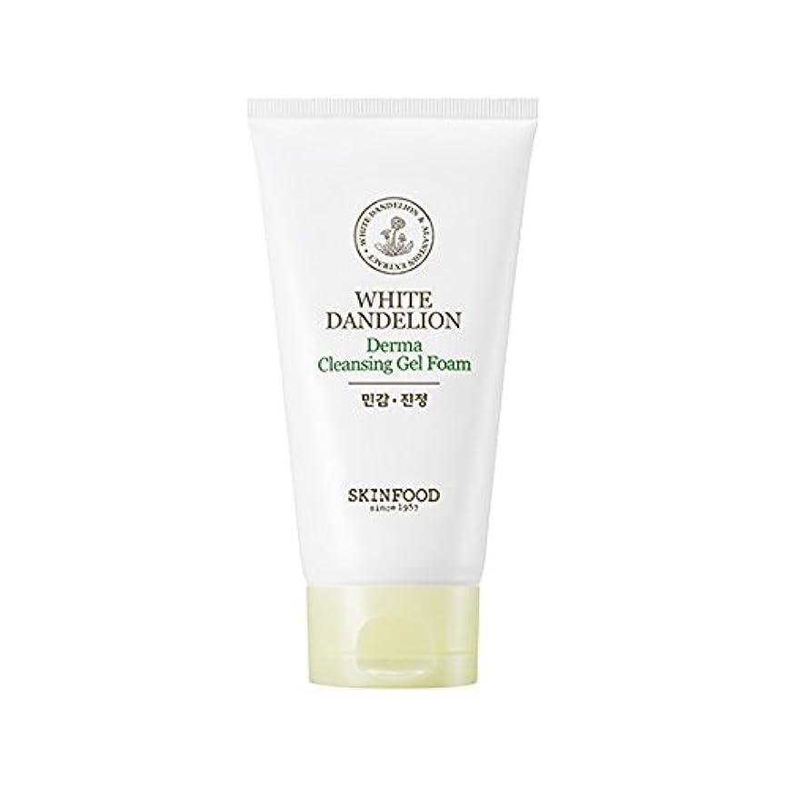 それに応じてご注意説明的Skinfood/White Dandelion Derma Cleansing Gel Foam/ホワイトタンポポダーマクレンジングジェルフォーム/150ml [並行輸入品]