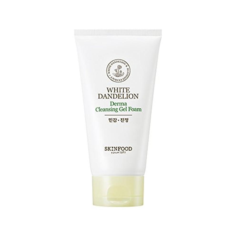 賃金アコード直径Skinfood/White Dandelion Derma Cleansing Gel Foam/ホワイトタンポポダーマクレンジングジェルフォーム/150ml [並行輸入品]