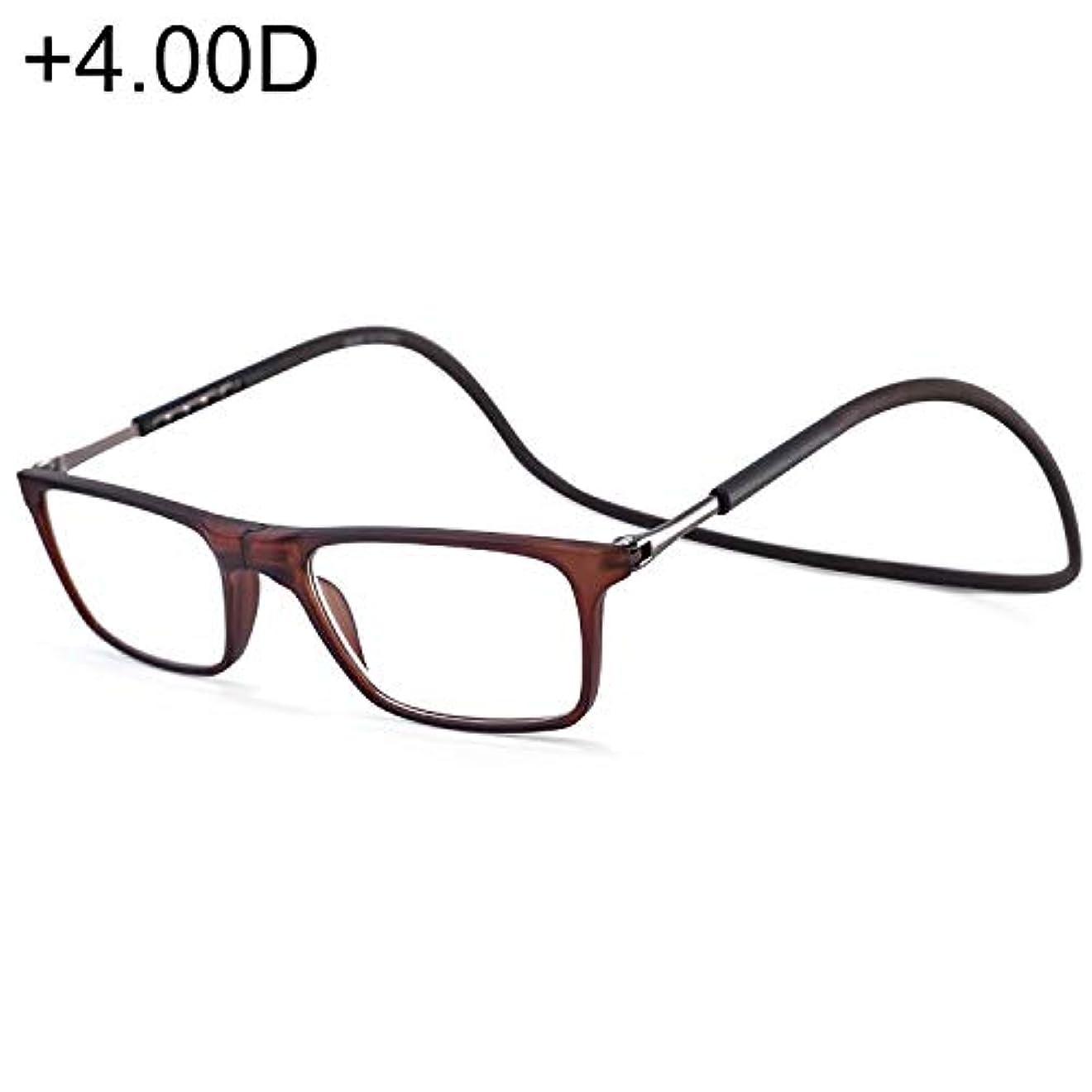 宣言引き渡すコメントYANGTIAN アンチブルー調整可能ネックバンド磁気接続老視メガネ、+ 4.00D(ブラック)YANG (Color : Brown)