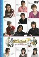 金色のコルダ~primavera~ [DVD] / コーエー