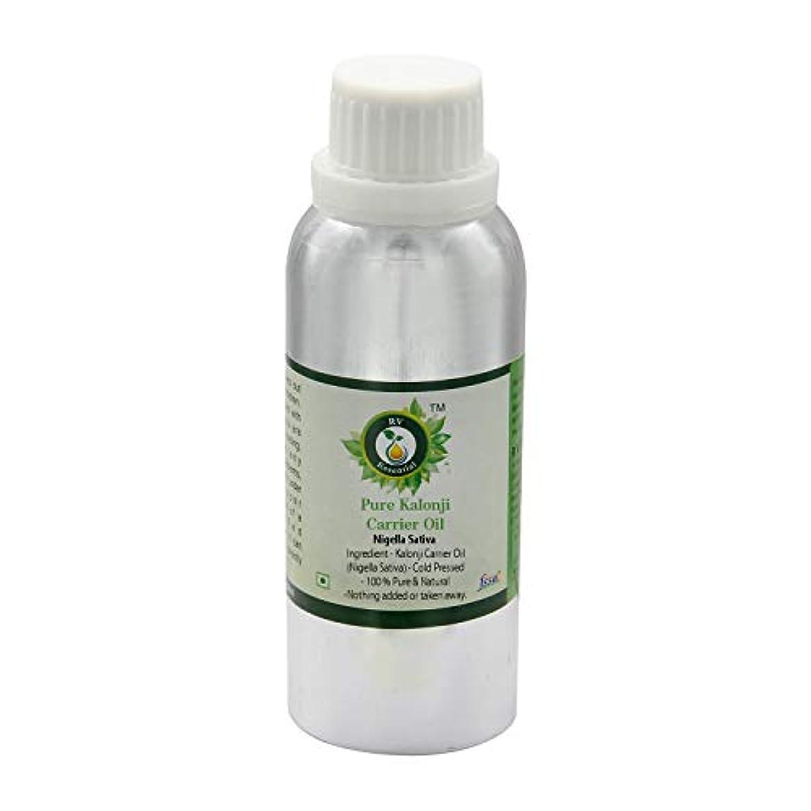 グリーンバックかすかな形成ピュアKalonjiキャリアオイル300ml (10oz)- Nigella Sativa (100%ピュア&ナチュラルコールドPressed) Pure Kalonji Carrier Oil
