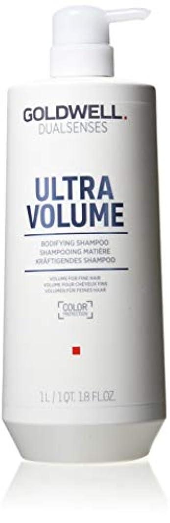 入札熟練した自治的ゴールドウェル Dual Senses Ultra Volume Bodifying Shampoo (Volume For Fine Hair) 1000ml