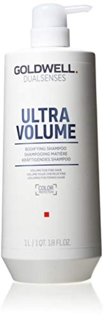 議会枠和ゴールドウェル Dual Senses Ultra Volume Bodifying Shampoo (Volume For Fine Hair) 1000ml