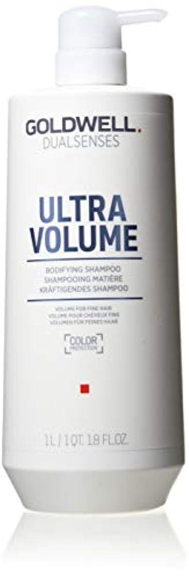 快適なる不規則性ゴールドウェル Dual Senses Ultra Volume Bodifying Shampoo (Volume For Fine Hair) 1000ml