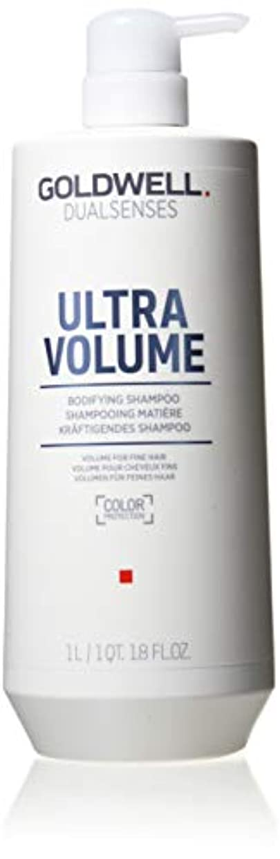 弾力性のあるたぶん隠されたゴールドウェル Dual Senses Ultra Volume Bodifying Shampoo (Volume For Fine Hair) 1000ml