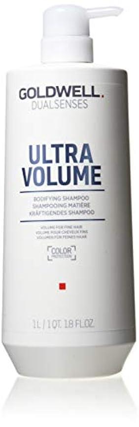 可決宮殿ハシーゴールドウェル Dual Senses Ultra Volume Bodifying Shampoo (Volume For Fine Hair) 1000ml