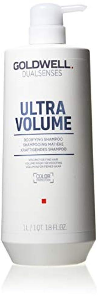 安心類似性謎めいたゴールドウェル Dual Senses Ultra Volume Bodifying Shampoo (Volume For Fine Hair) 1000ml