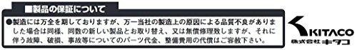 キタコ(KITACO) ライトボアアップキット 85cc モンキー(MONKEY)等 214-1133400