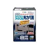 水性シリコンアクリル外かべ用 シトラスイエロー 16KG【代引不可】