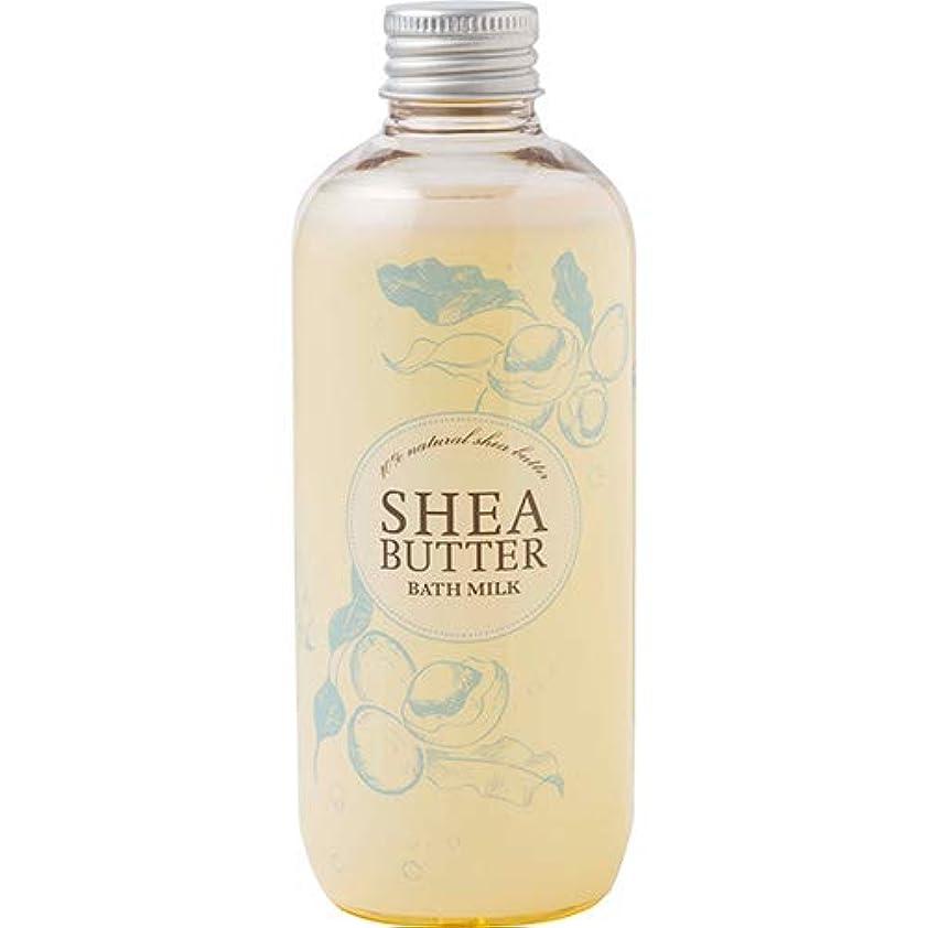 すでに犯す疼痛生活の木 シアバター バスミルク(250ml)