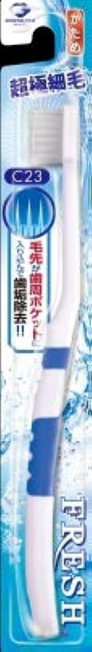 冷える眠いですニコチン【まとめ買い】フレッシュ超極細毛かため1本 ×6個