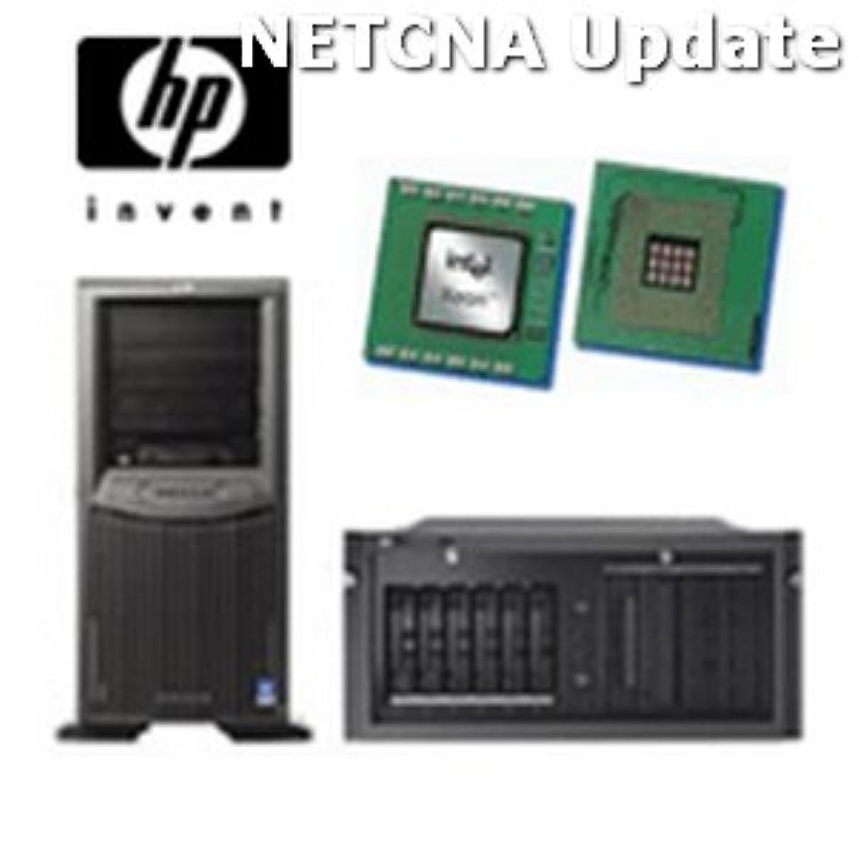 ソケットブルゴーニュミスペンド373521 – 001 HP XEON 3.2 GHz ml350 g4互換製品by NETCNA