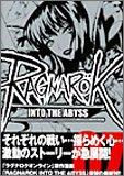 Ragnarok into the abyss 07 (ミッシィコミックス)