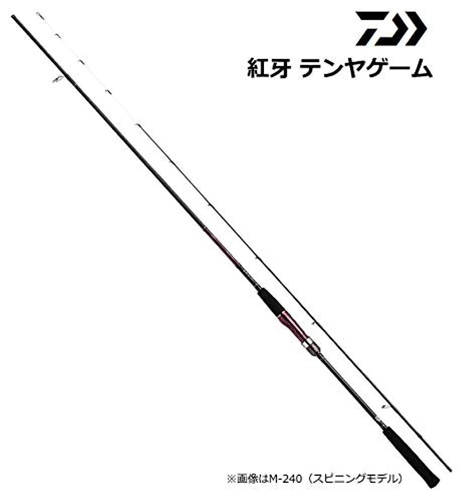 恥ずかしさひどい約ダイワ(DAIWA) 18 紅牙 テンヤゲーム スピニングモデル M-240?V