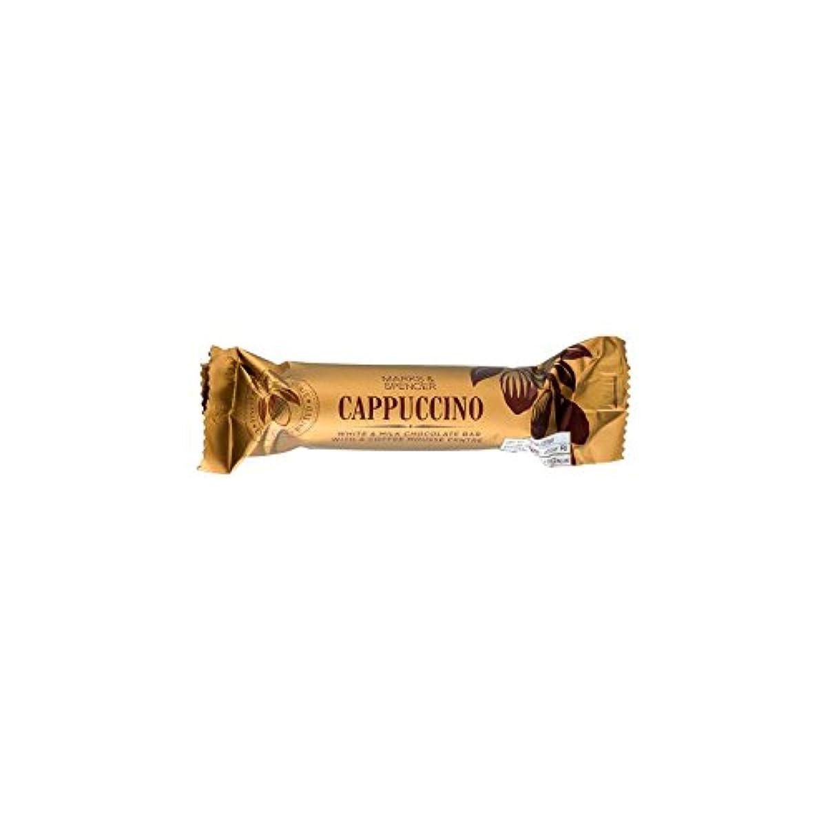 蒸インタネットを見るチャンピオンMarks & Spencer Cappuccino Bar 34g - (Marks & Spencer) カプチーノバー34グラム [並行輸入品]