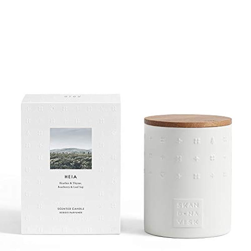 うつごみ感情のSKANDINAVISK エスケープコレクション センテッドキャンドル HEIA (HEATHLAND) 300g