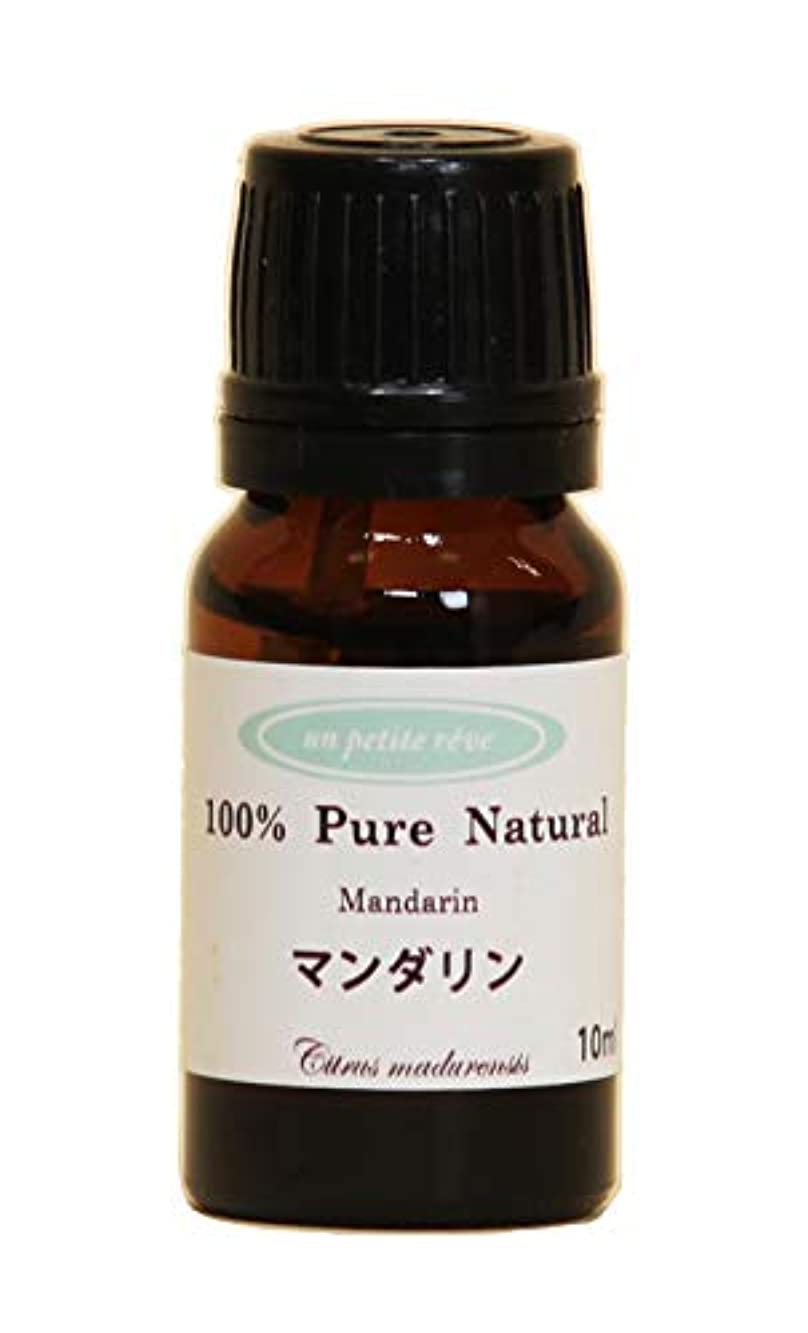 多様体スピン見せますマンダリン 10ml 100%天然アロマエッセンシャルオイル(精油)