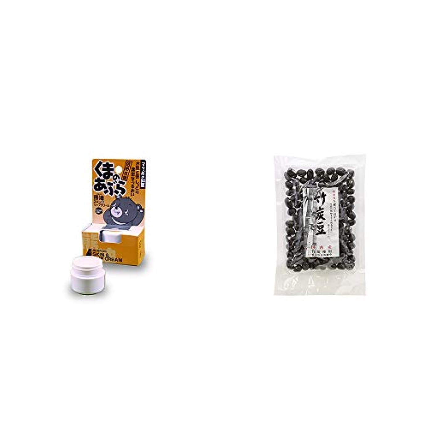 船員パウダー細心の[2点セット] 信州木曽 くまのあぶら 熊油スキン&リップクリーム(9g)?国内産 竹炭使用 竹炭豆(160g)