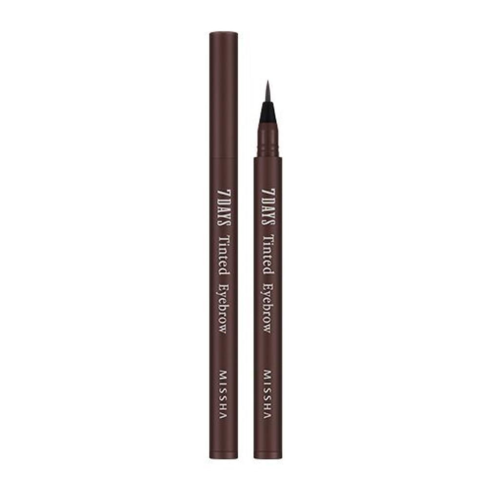 受け入れ接地おかしいMISSHA Seven Days Tinted Eye Brow 0.8ml (#01 Maroon Brown)/ミシャ セブンデイズ ティンテッド アイブロウ 0.8ml (#01 Maroon Brown)